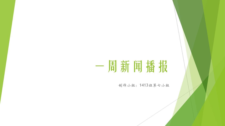 紫金信托助力南京地铁首单绿色债券发行