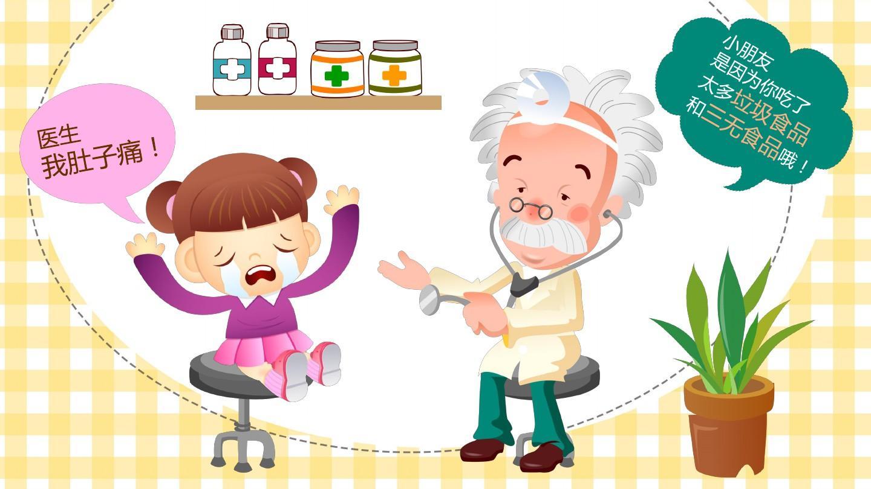 學校食品安全與衛生專題教育ppt模板09圖片