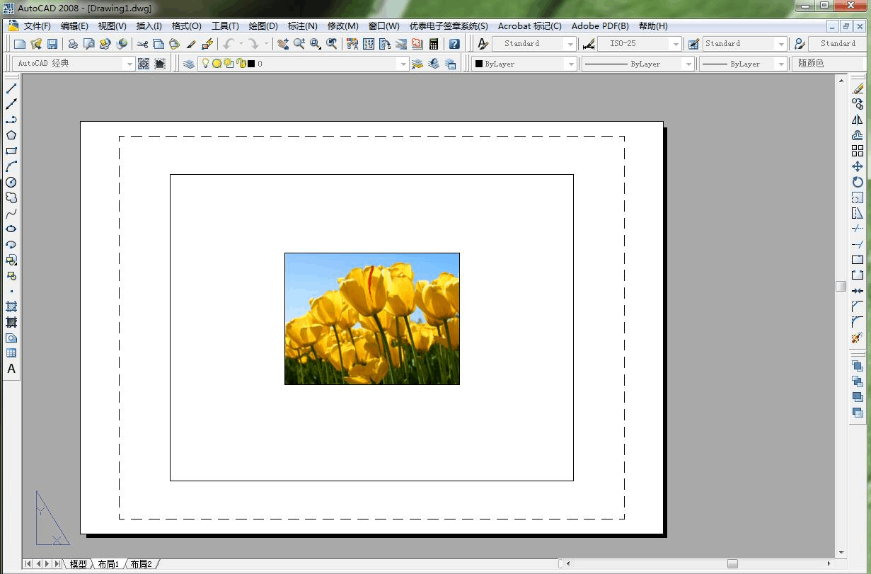 CAD技巧v技巧插入图片取消布局cad边框设置图纸如何中图片