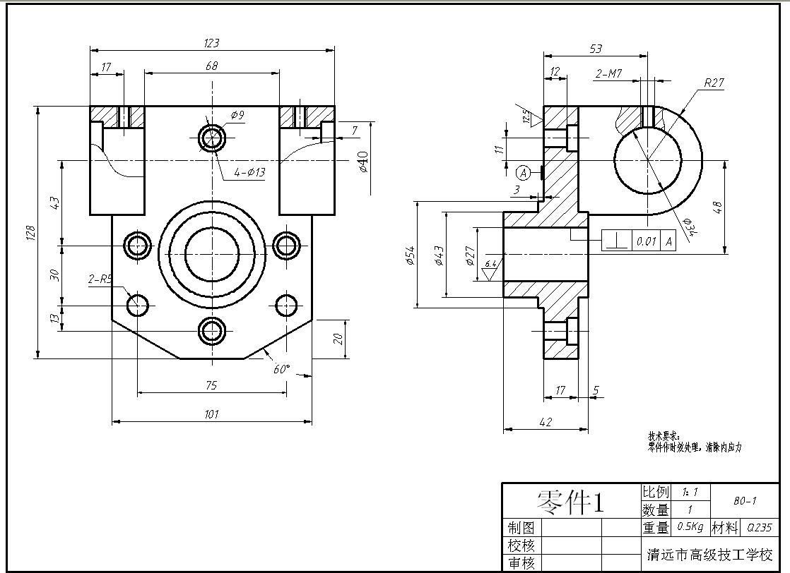 零件图习题 cad技巧120个绝对实用 cad练习图纸 机械制图三视图 最全图片