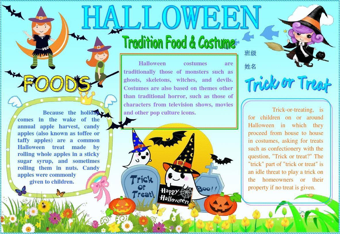 奇幻万圣节手抄报模板,西方传统节日简报,halloween英语双语板报