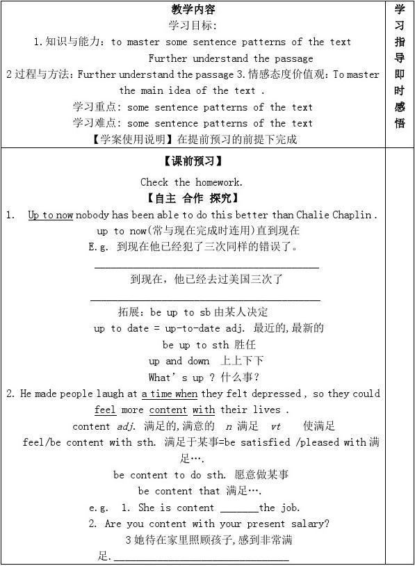 山东省泰安市肥城市第三中学高中英语Unit3A高中郑州4图片