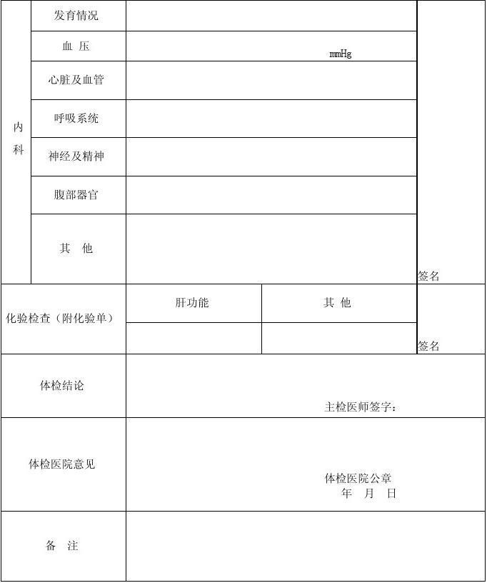 郑it行业领军人物爽个人资料简历档案_演员_明星库-娱乐前瞻