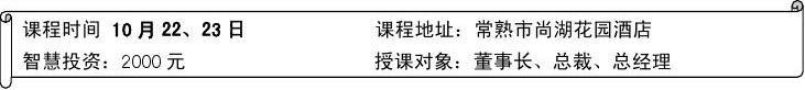 10月22-23日刘建设课程资料
