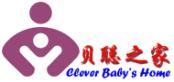 中国残疾儿童康复训练室配置方案