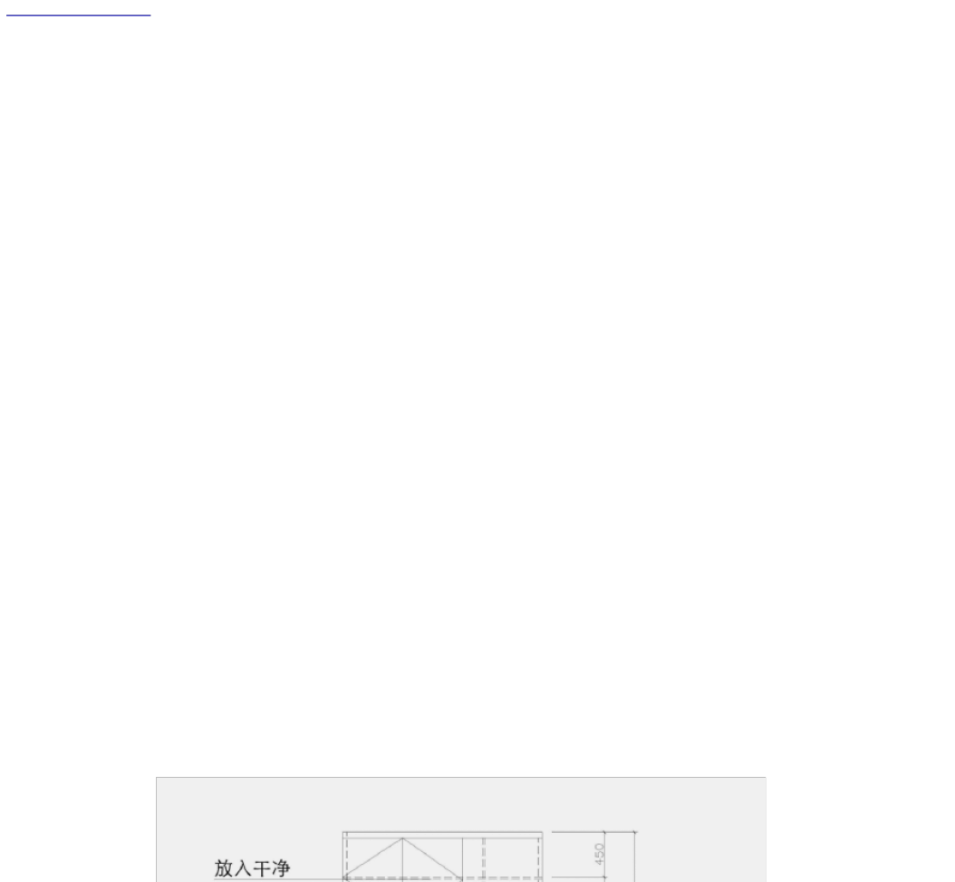 酒店楼层工作间(布草间)通用示意图及说明