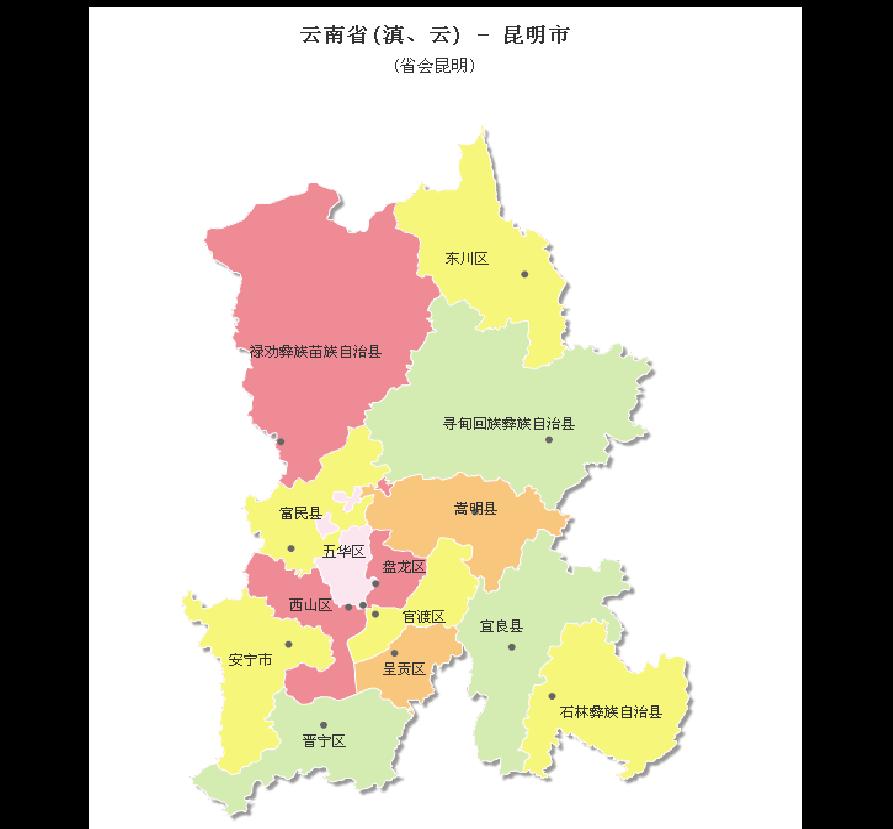 昆明市行政区划(带图)