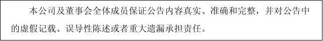 东光微电:关于签订募集资金三方监管协议的公告 2010-12-09