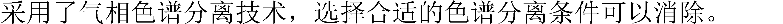 室内空气质量标准(GBT.