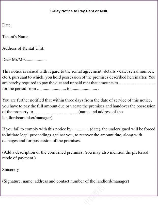 英语通知格式范文_英文信件模板:搬迁通知信_word文档在线阅读与下载_免费文档