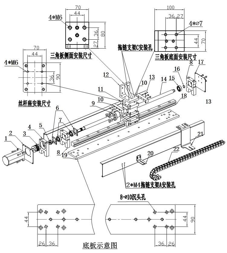 单臂机械手用户手册图片