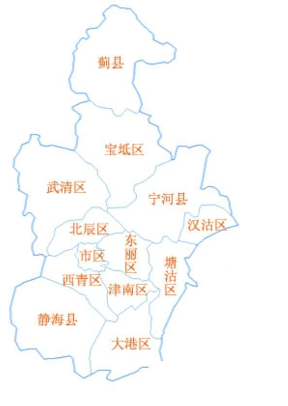 天津市行政区划及区划地图图片