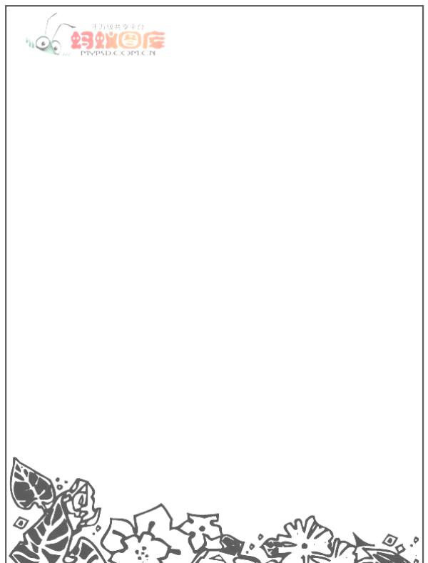 电子手抄报 ppt背景图片免费下载 电脑小报素材模板 电子边框 的相关图片