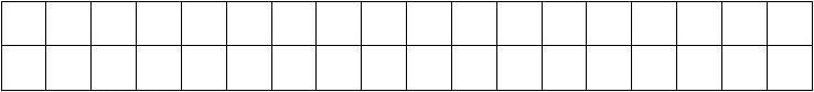 2013年人教版小学语文三年级下册一二单元导学案
