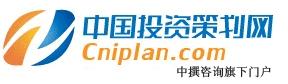 监利县城东工业园污水处理厂融资投资立项项目可行性研究报告(中撰咨询)