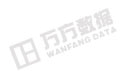 USB协议浅析和应用.pdf