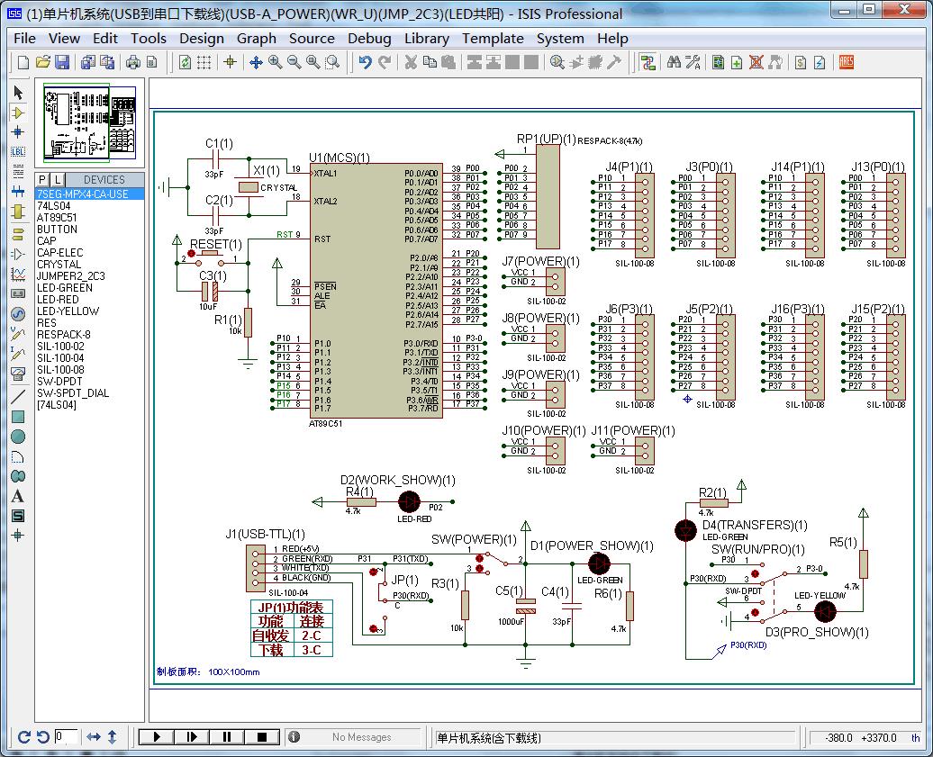 第1插菊综合网_综合实验仪基本构成 单片机系统模块与其他模块之间用排线连接器插接.