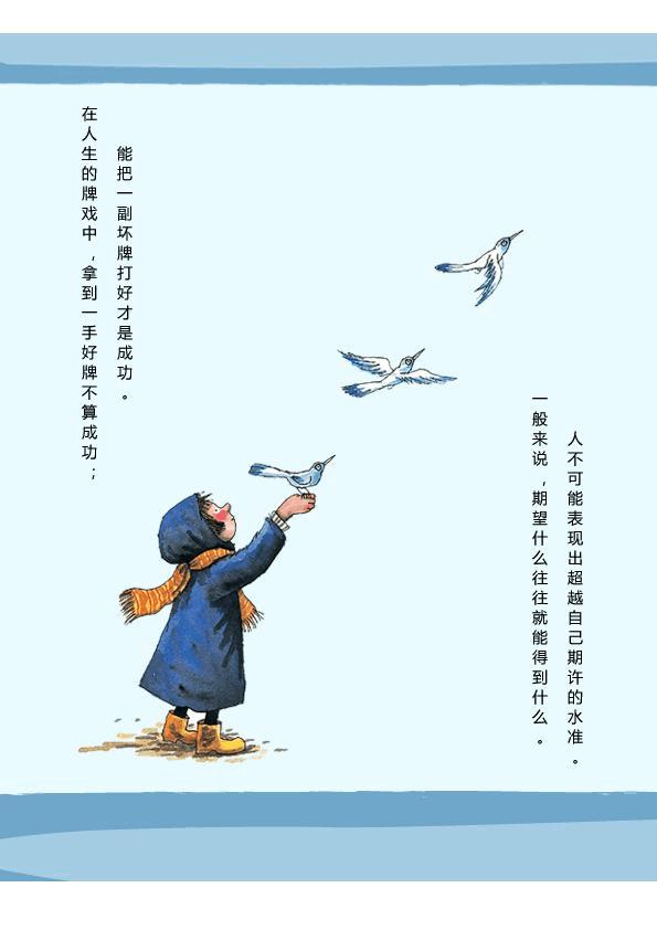 章镇镇小初中成长教师(张友花)手册我本高中云盘图片