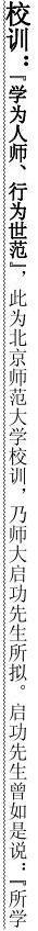中国著名大学介绍(部分)