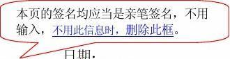 沈阳工业大学 博士论文封面模板