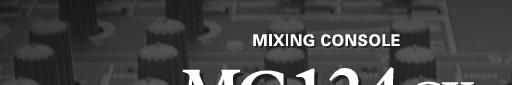 YAMAHA MG124C 调音台使用说明书