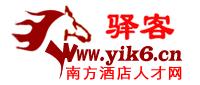 中国饭店行业服务礼仪规范(试行)全文