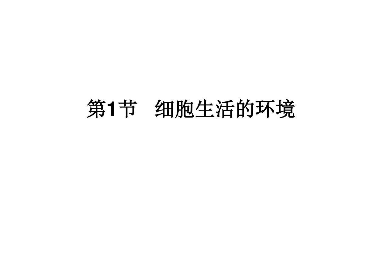 金太阳新课标资源网-牡丹江一中