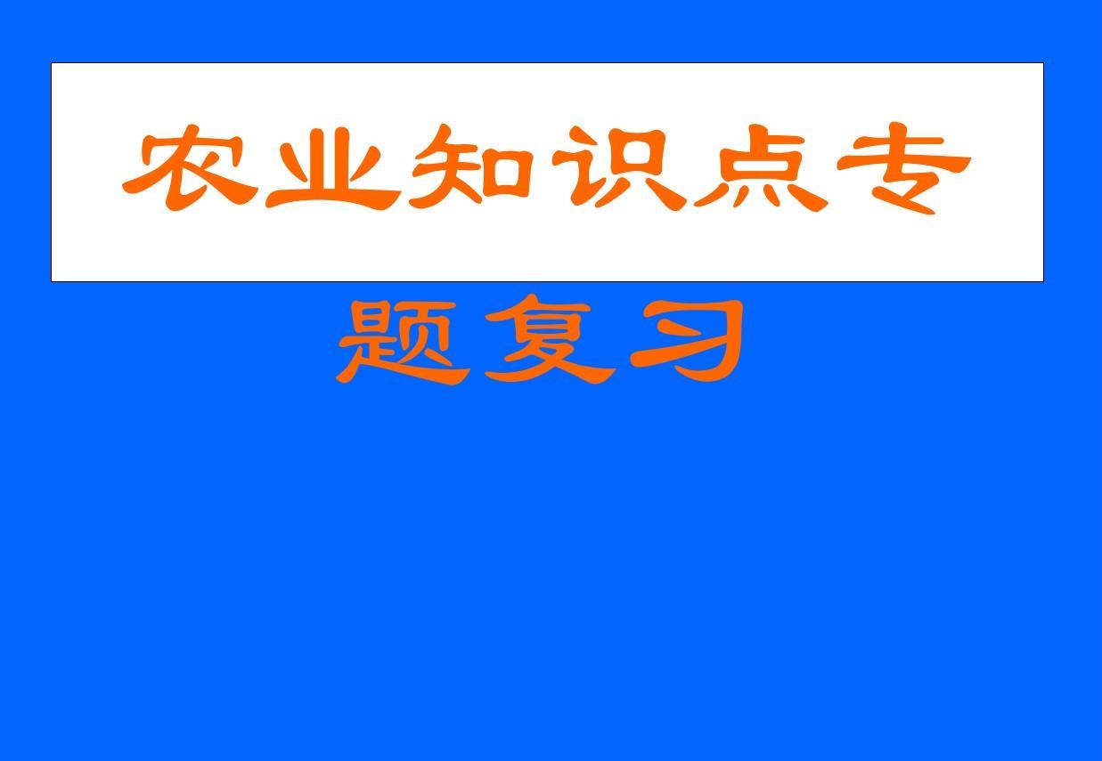 金太阳新课标资源网
