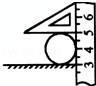 天津市和平区2014-2015学年八年级(上)期中物理试卷(解析版)
