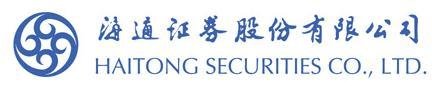 海通证券股份有限公司 关于 内蒙古远兴能源股份有限公司 …