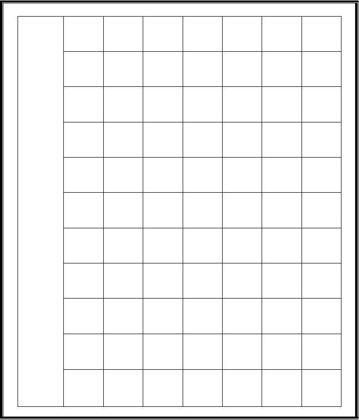 硬笔书法专用纸(方格式一)图片