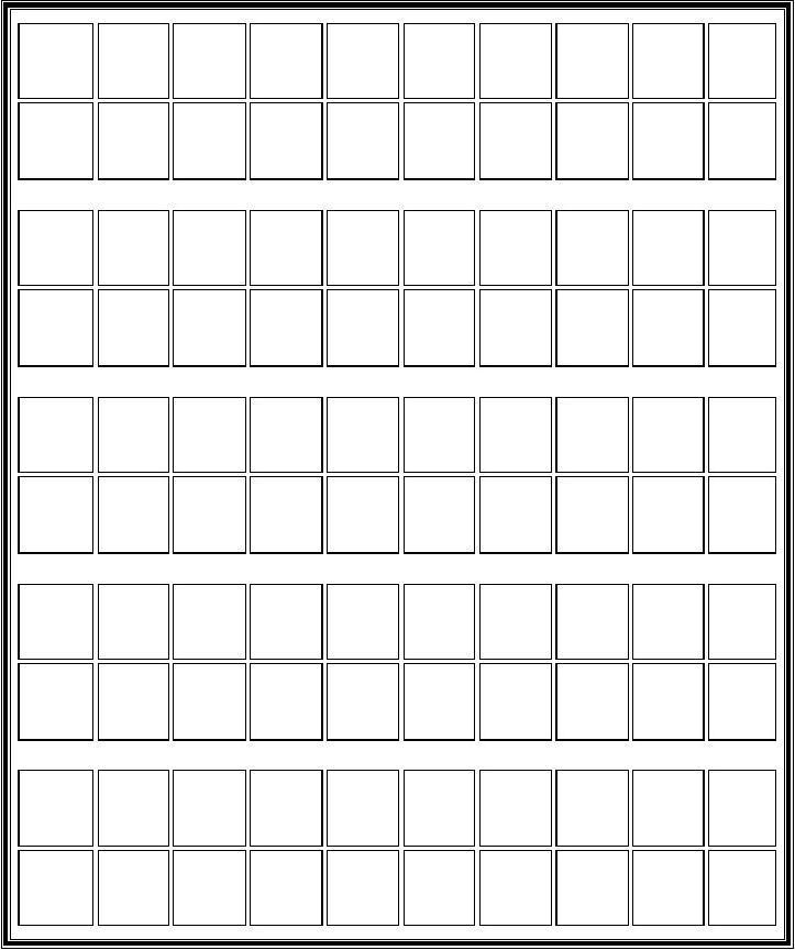 硬笔书法格式纸[1]图片