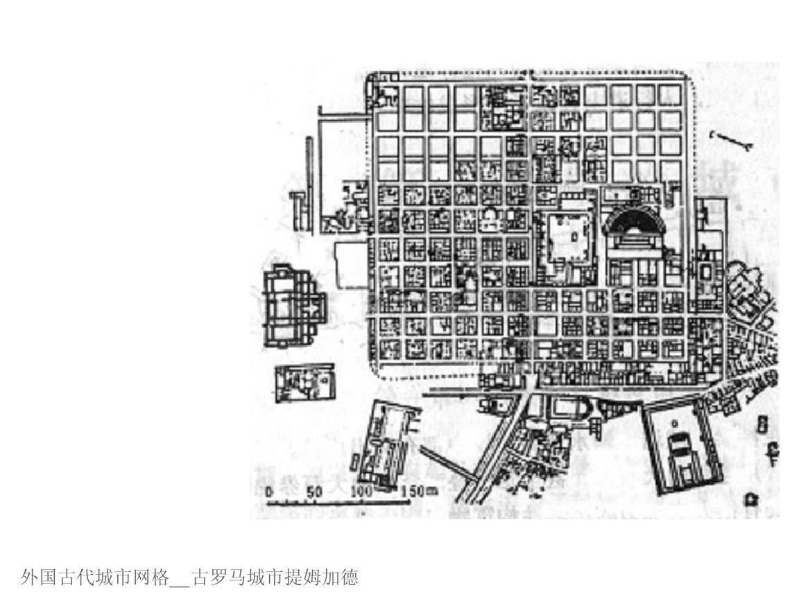 外國古代城市網格__古羅馬城市提姆加德圖片