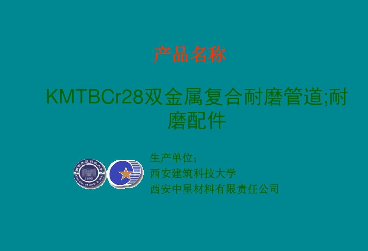三类地区在华IT企业核心竞争力的实证研究