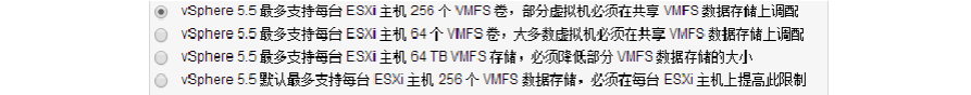 VTSP5.5题库-5答案
