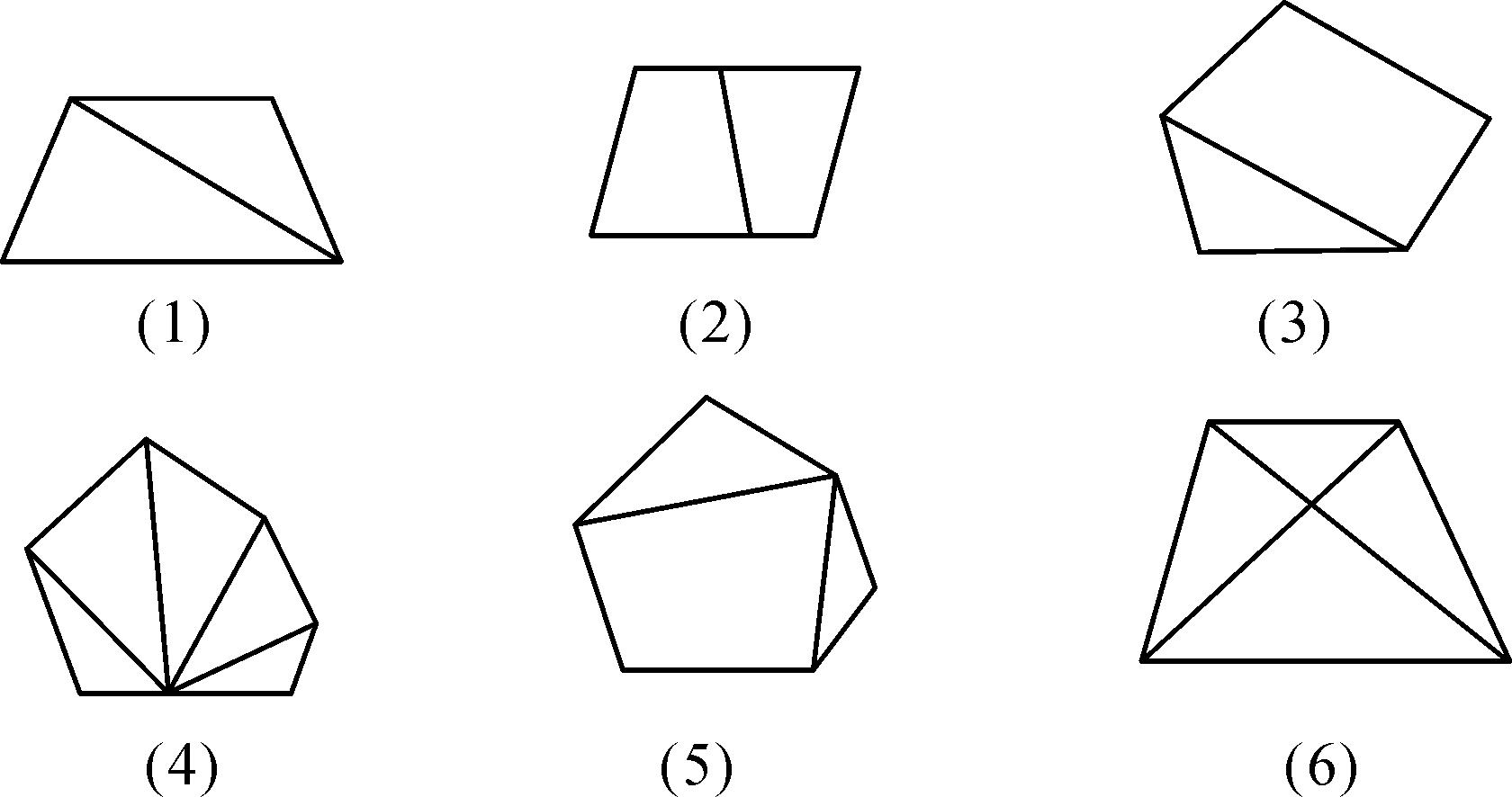 1与三角形有关的线段11.1.3三角形的稳定性学案新人教版图片