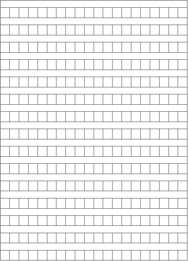 Word-小学纸-教案六作文年级全册模板健康教育图片