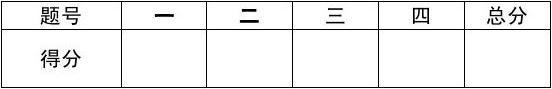 三上语文期中试卷答案