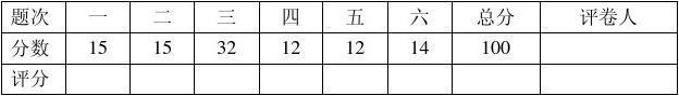 09-10(2)概率试题(A卷)答案