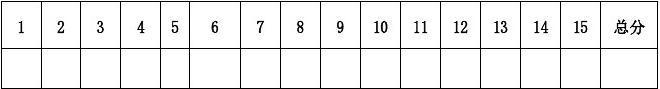 七年级上期第一次月考历史试卷(附答案)