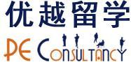 上海留学中介排名行