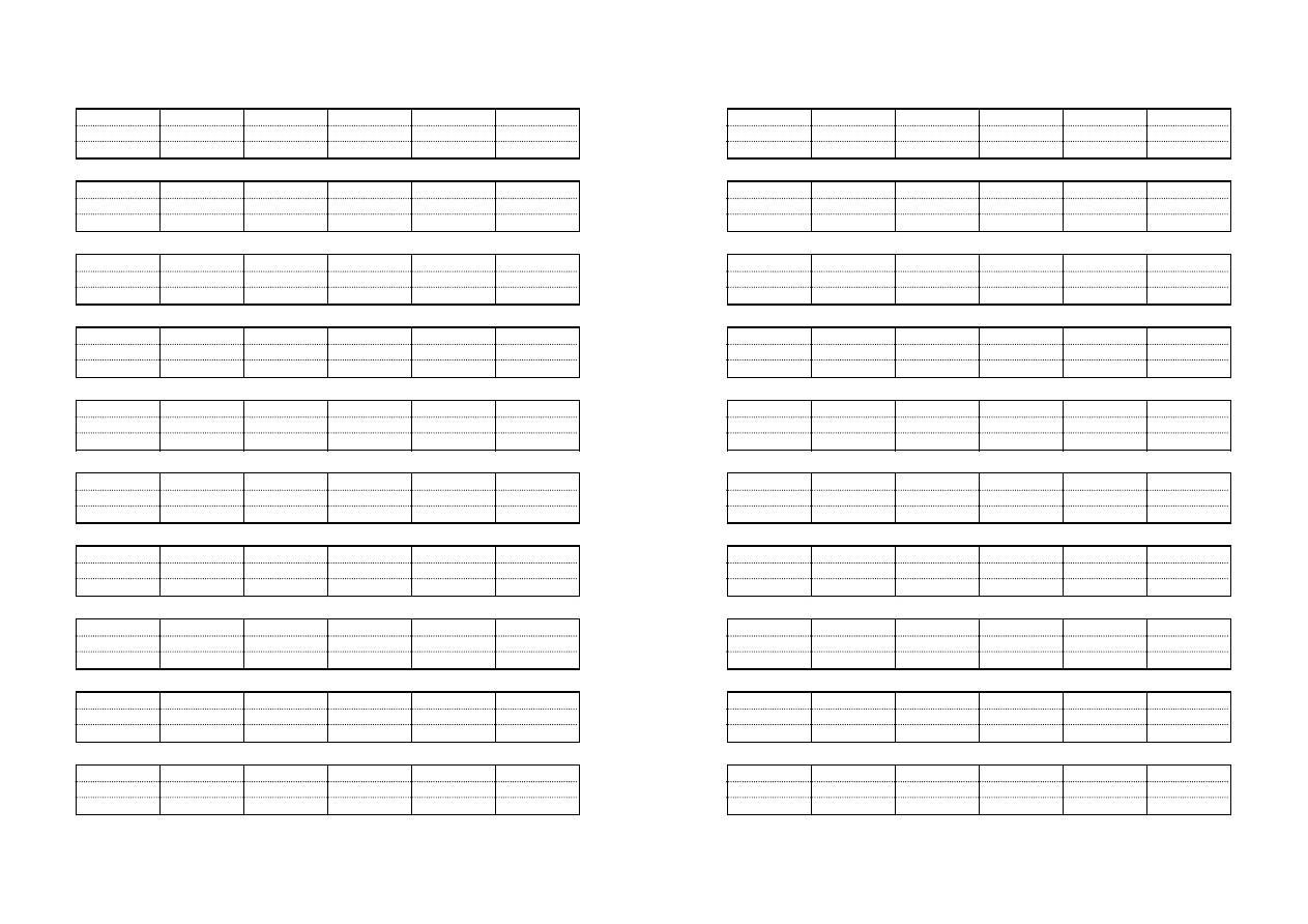 打印四线三格农村本A4纸种菜v农村订书机一定拼音自制设计图图片