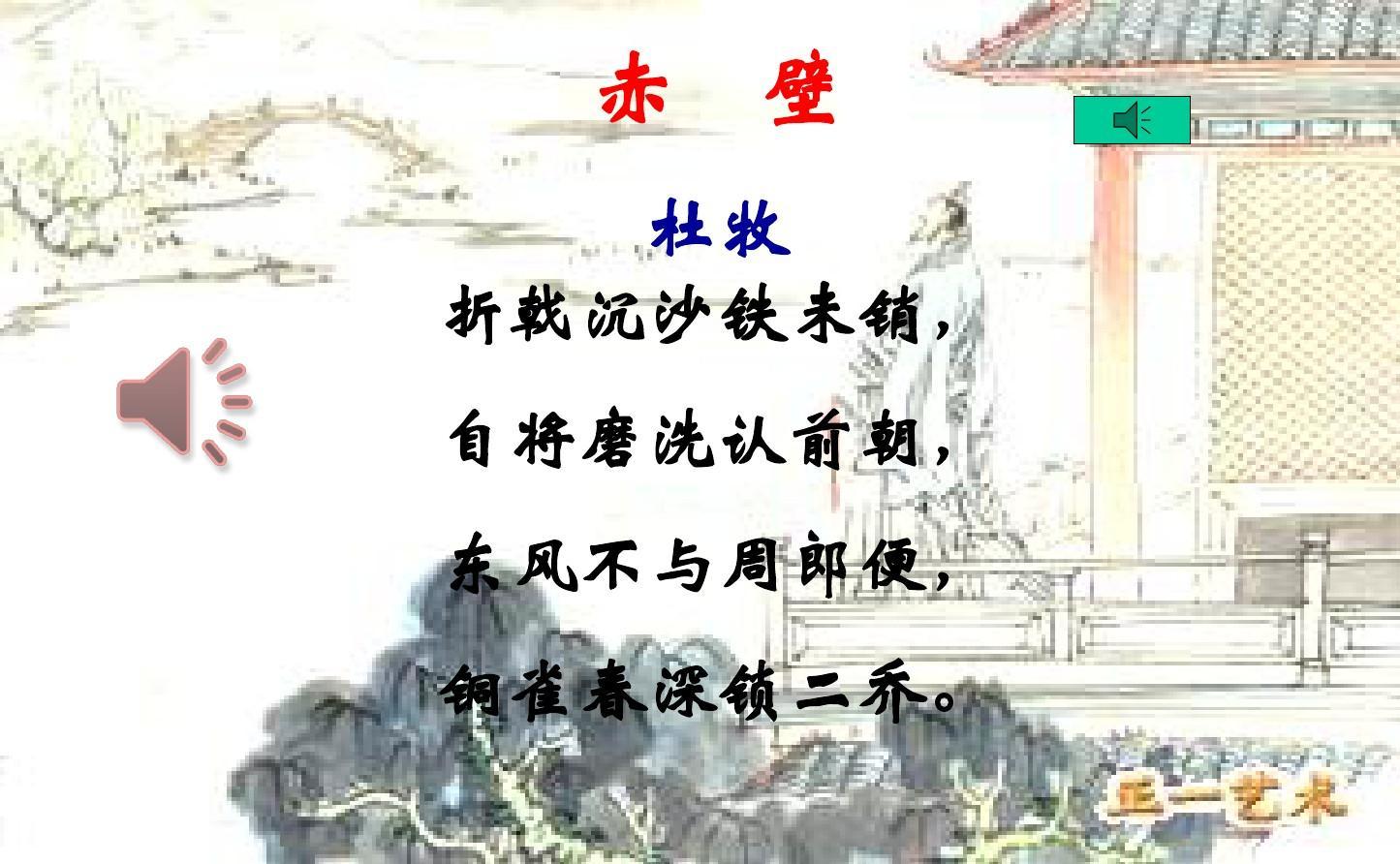 【语文图片】2018-2019女生最新部编人教版初年度17初中初中生15—图片