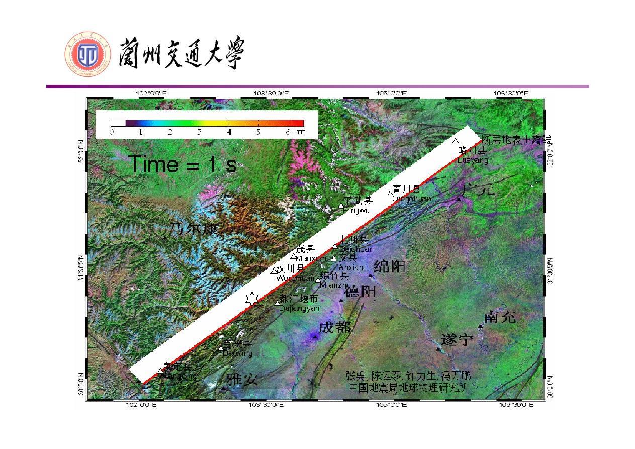 桥梁结构抗震计算 地震的基础知识图片