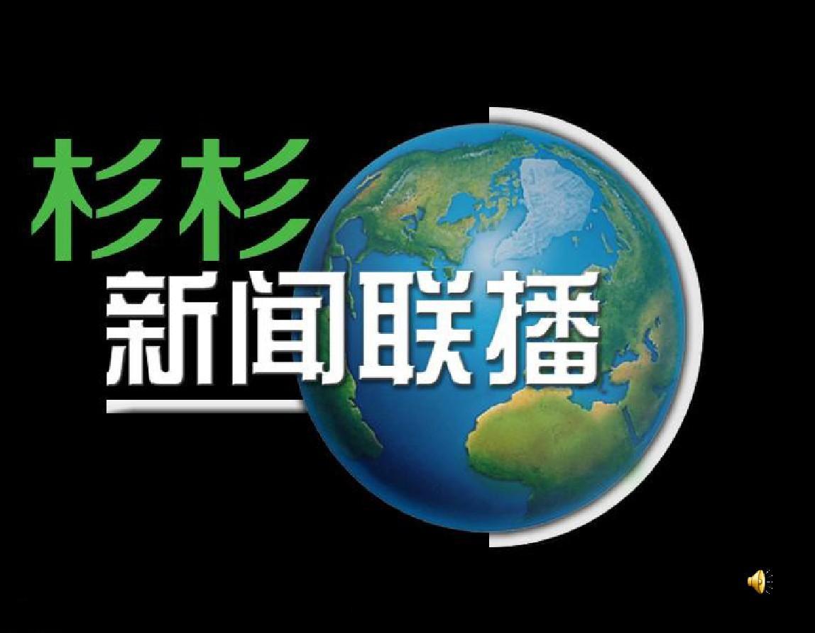 新闻联播剧本_新闻联播搞笑版背景_word文档在线阅读与下载_文档网