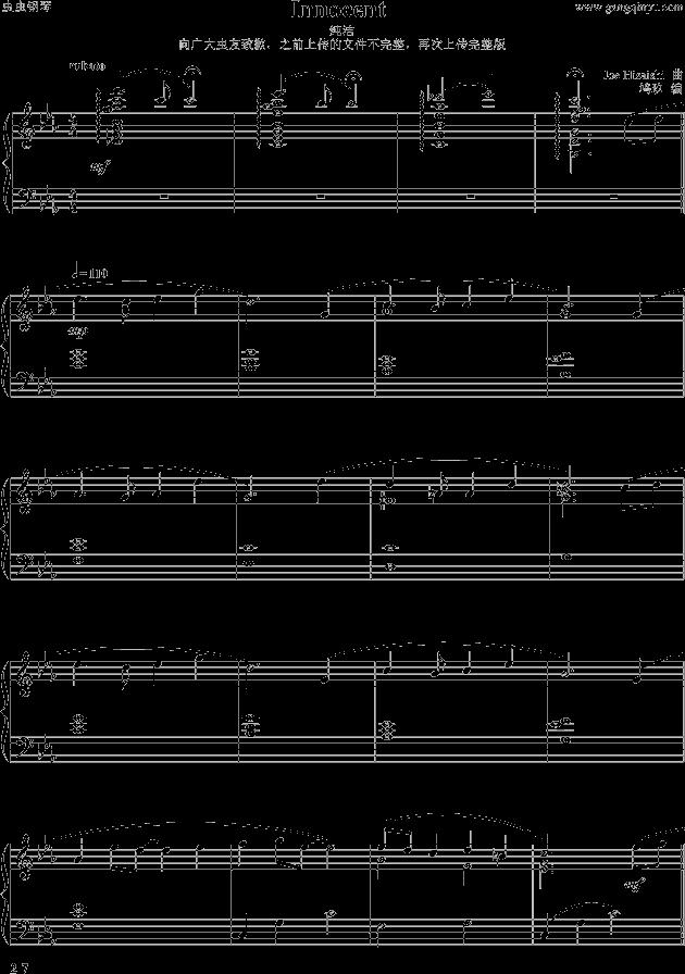 天空之城钢琴谱图片
