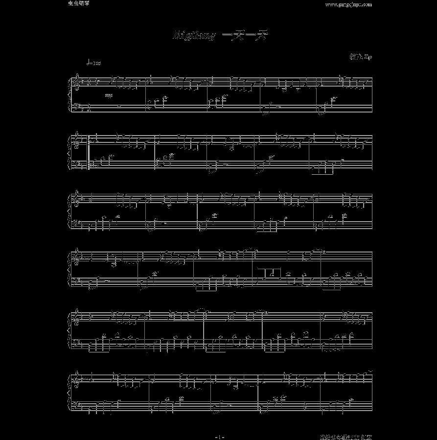 bigbang一天一天_钢琴简谱