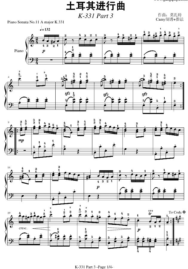 钢琴曲谱土耳其进行曲