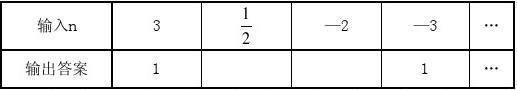 2010中考第一轮复习3(整式及其运算)含答案