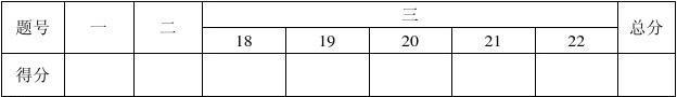新课改高二第一学期高中数学选修2-1测试题(一)